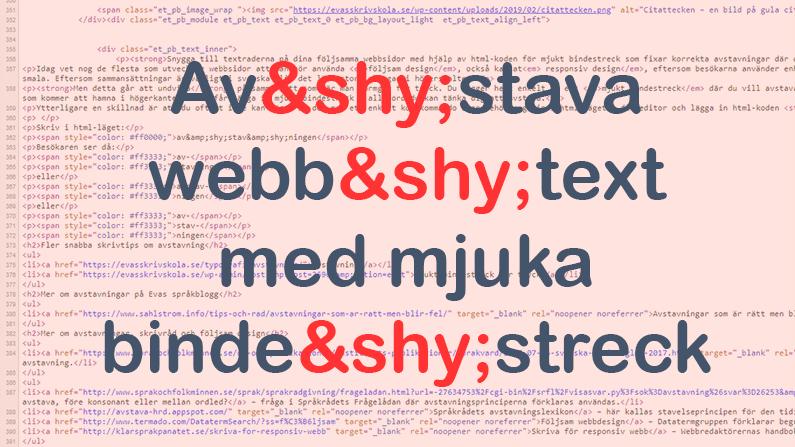 Mjukt bindestreck för webben